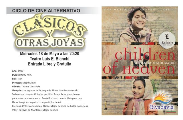 Children of Heaven en el Teatro Bianchi